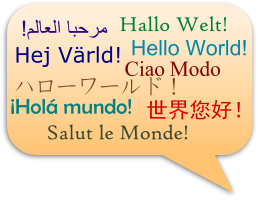 hello_world_in_several_languages.png